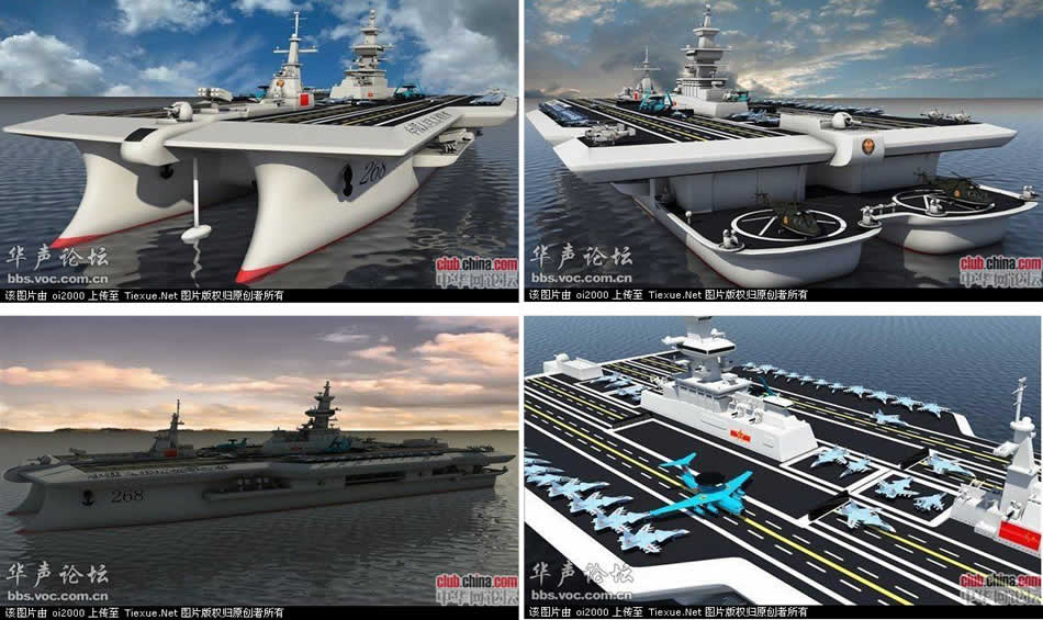 Photo: China's New Concept Aircraft Carrier