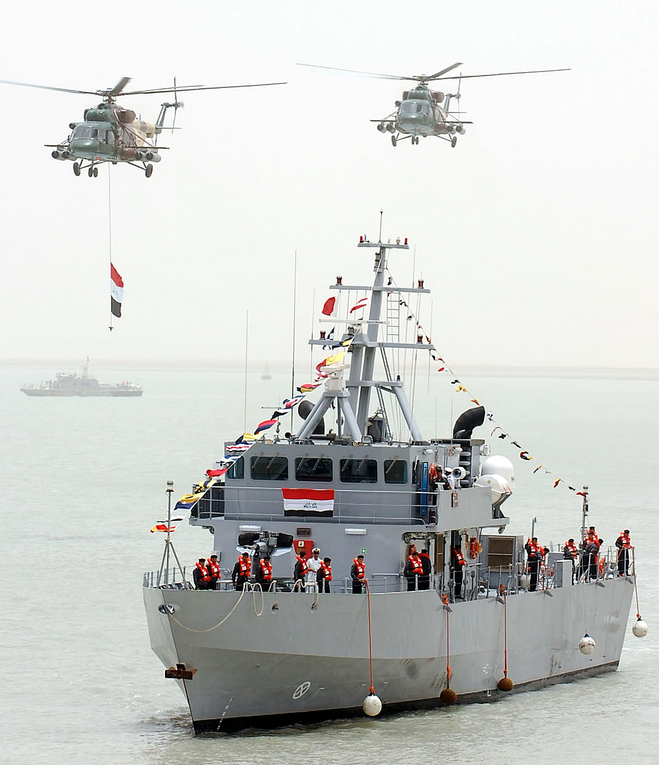 Military Photos Iraqi Patrol Ship Fatah