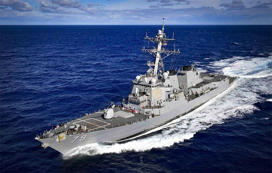 USS-Oscar-Austin-11-2017.png