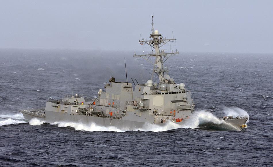 USS-Wayne-E-Meyer-10-2011.jpg